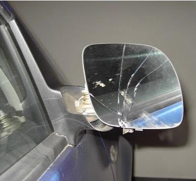 Espelho do carro para inspeção